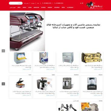 طراحی سایت شرکت تجهیزات آشپزخانه های صنعتی پیشروان کالا