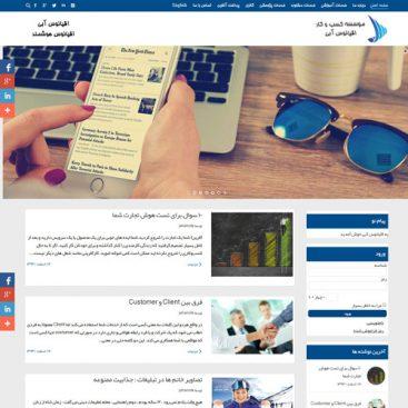 طراحی سایت موسسه کسب و کار و مدیریتی اقیانوس آبی