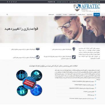 طراحی سایت شرکت فنی مهندسی افراتک هوشمند