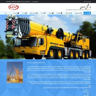 طراحی سایت شرکت صنعتی ابرگستر جرثقیل