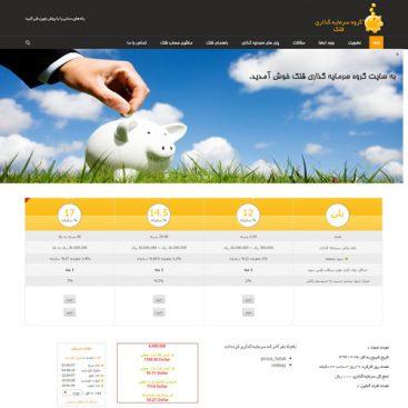 طراحی سایت گروه سرمایه گذاری قلک