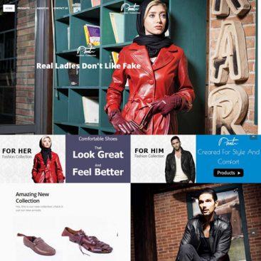 طراحی سایت تولیدی لباس و پوشاک Panti