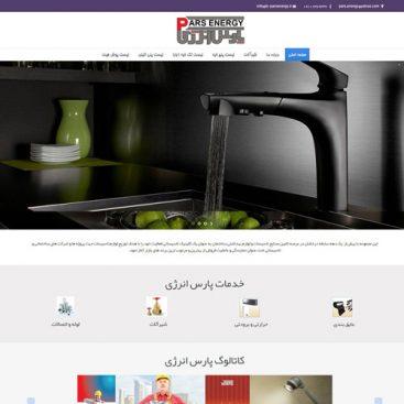 طراحی سایت شرکت لوله و اتصالات پارس انرژی