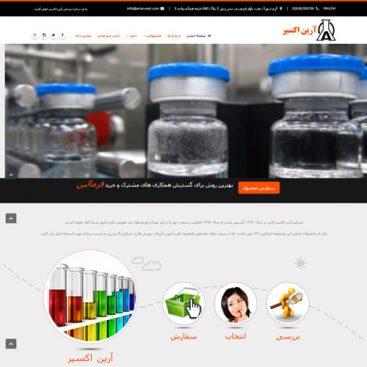 طراحی سایت شرکت آرین اکسیر البرز