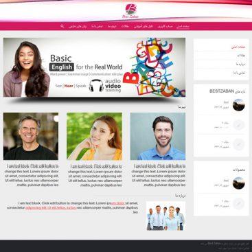 طراحی سایت آموزشگاه زبان انگلیسی Best Zaban