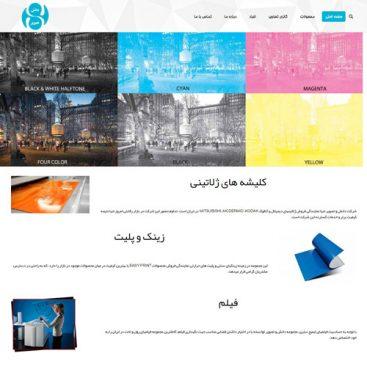 طراحی سایت شرکت چاپ دانش و تصویر