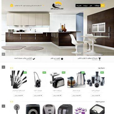 طراحی سایت فروشگاه لوازم خانگی Merry Flower