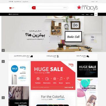 طراحی سایت فروشگاه شیرینی بدوکال
