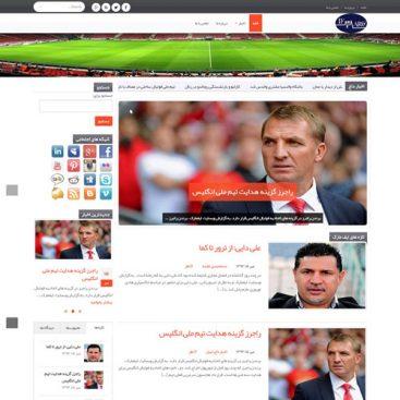 طراحی سایت خبری مرکز پزشکی فیفا