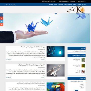طراحی سایت فروش فایل کارآفرین
