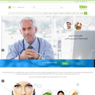 طراحی سایت فروشگاه اینترنتی آیدان (کوچک کننده بینی)