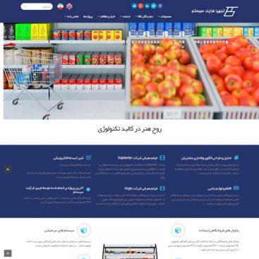 طراحی سایت شرکت تجهیزات فروشگاهی تجهیز فرایند سیستم
