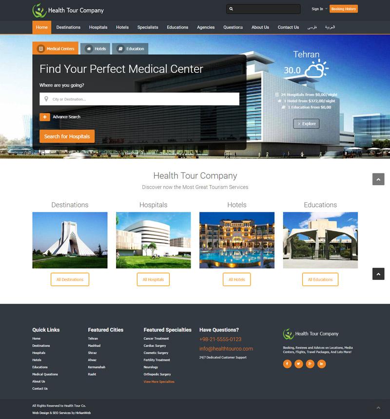 طراحی سایت گدشگری سلامت Health Tour