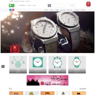 طراحی فروشگاه اینترنتی ساعت رانا