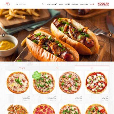 طراحی سایت رستوران های کولاک