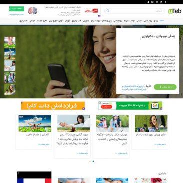 طراحی سایت خبری و پزشکی یوطب