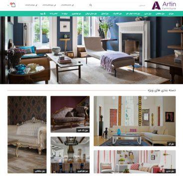 طراحی سایت مبلمان آرتین