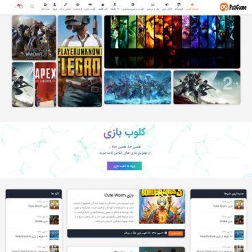 طراحی سایت بازی pa2game